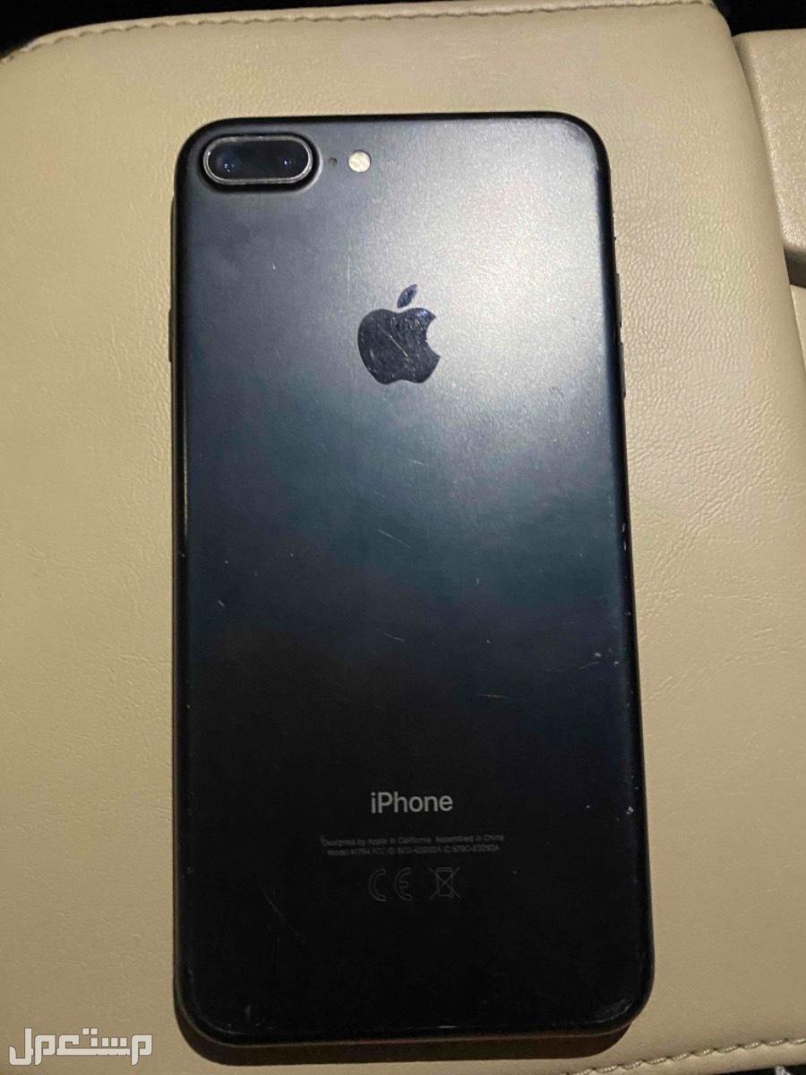 ايفون 7 بلس 128 جيجا
