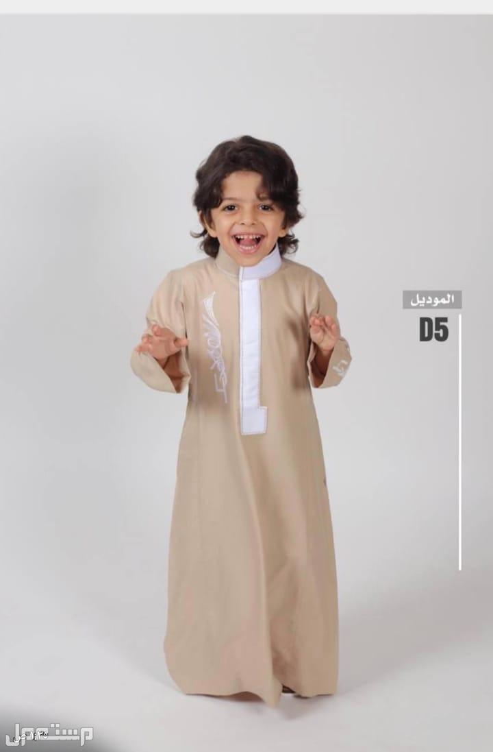 ثياب أطفال مع لبس داخلي
