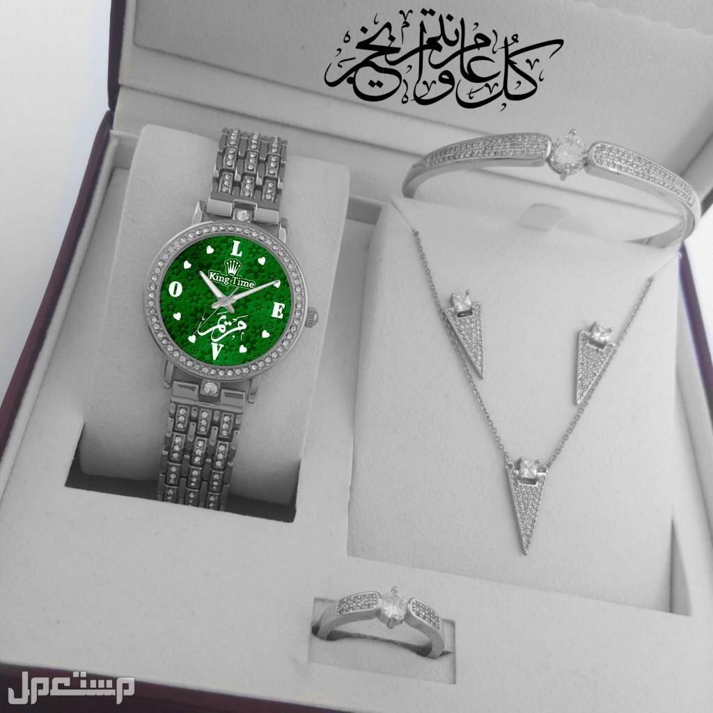 هدايا العيد. وصلت # اطقم ساعات نسائية بالاسم تفصيل حسب طلبك