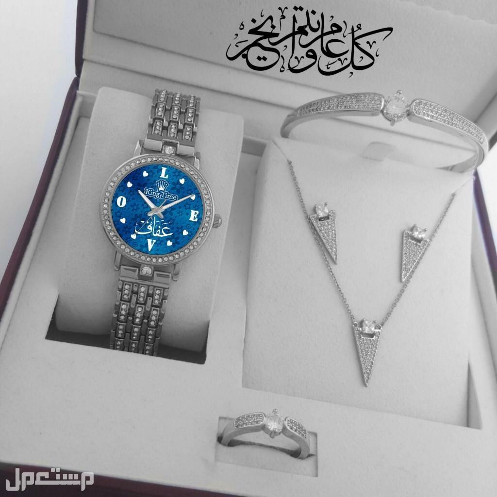 هدايا العيد #اطقم ساعات نسائية مع تفصيل الاسم توصيل لجميع المدن