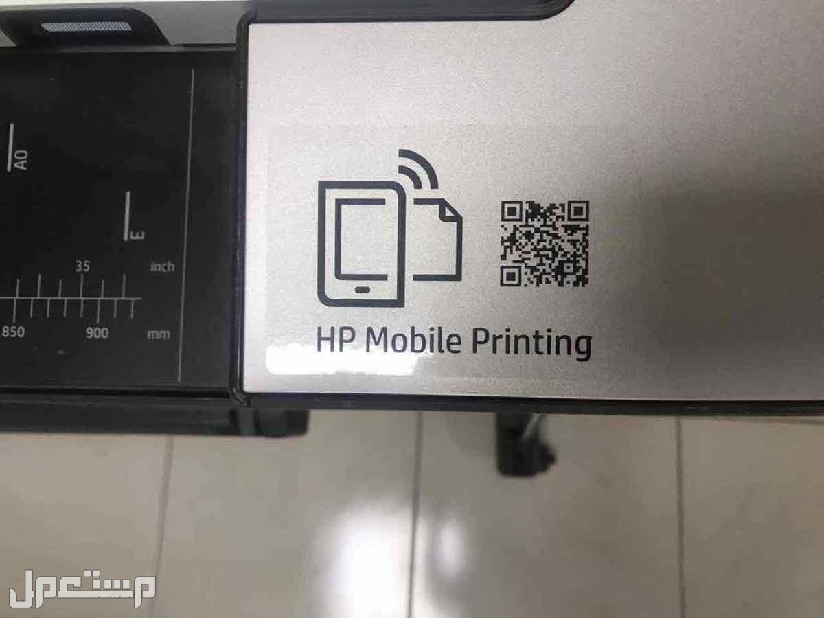 طابعة HP DesignJet T830 MFP