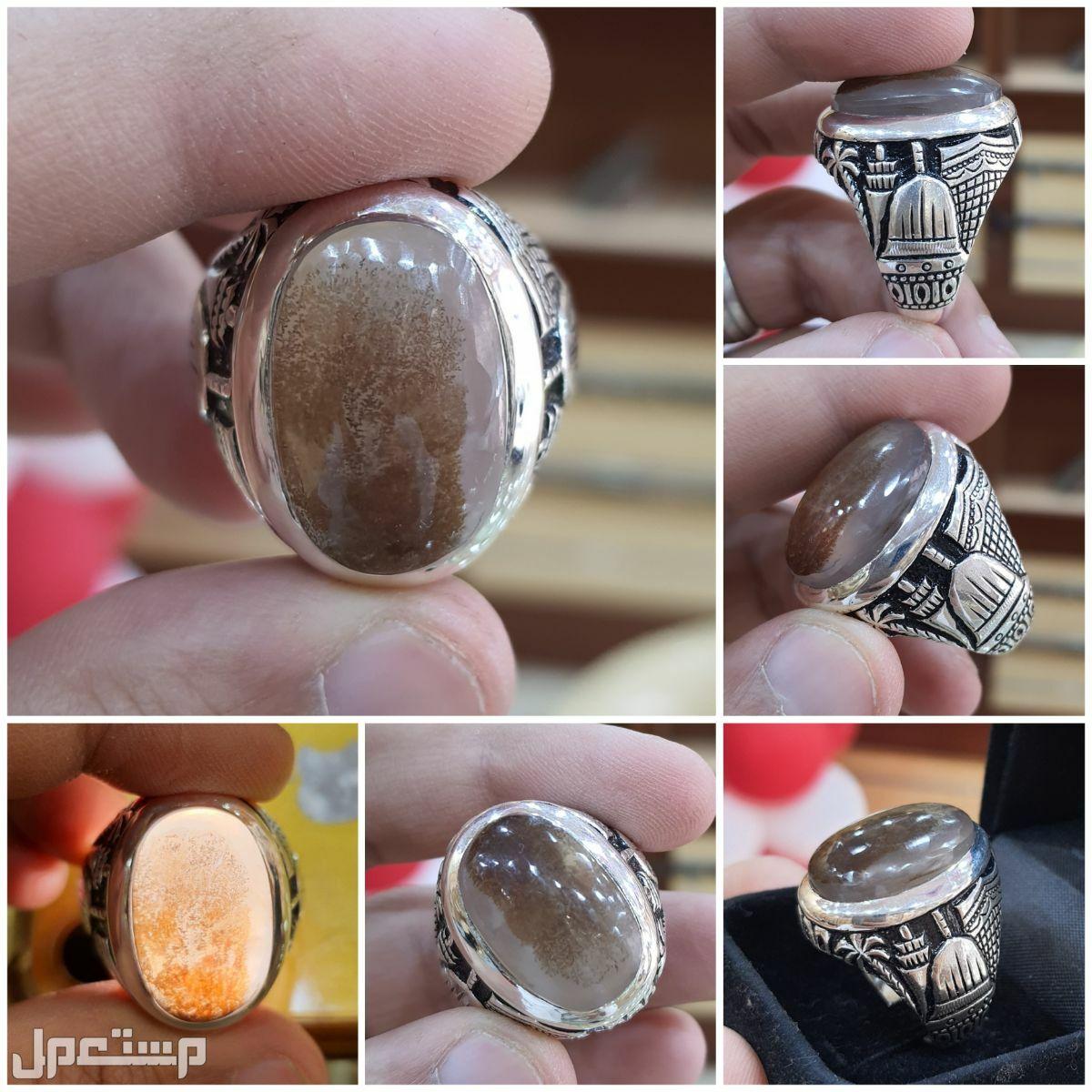 مجوهرات كريمة احجار