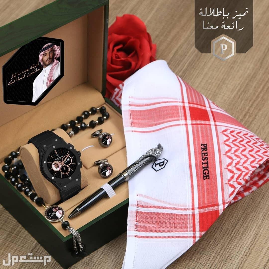 افخر الهدايا الرجاليه طقم ساعه بالاسم والصوره تصميم حسب الطلب مع شماغ ماركه