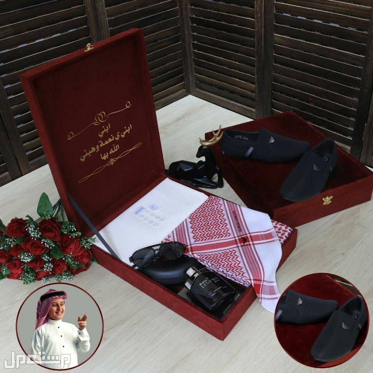 بكس هدايا العيد # ثوب مع شماغ جيفنشي