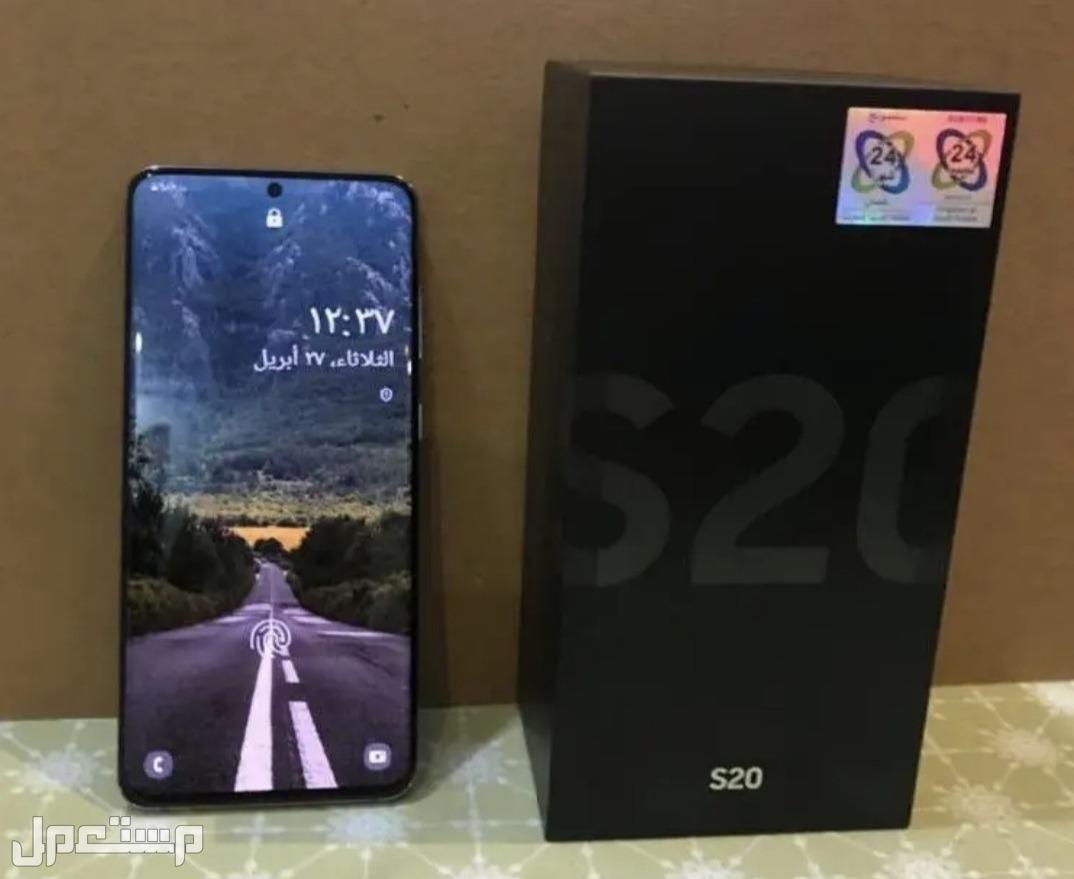 Samsung s20 سامسونج اس 20