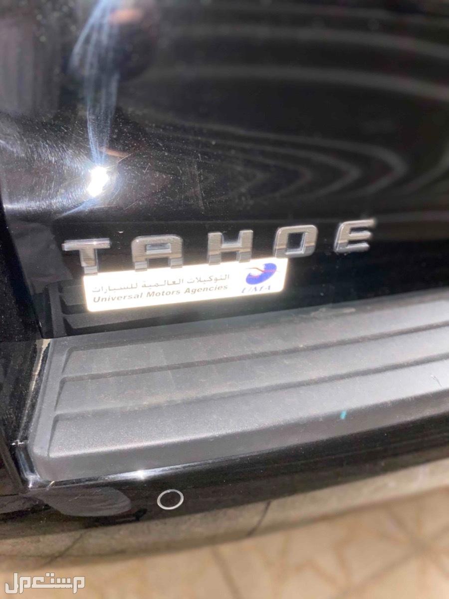 شفروليه تاهو 2018 مستعملة للبيع