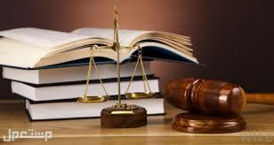 استشارات قانونية وكتابة لوائح اعتراض