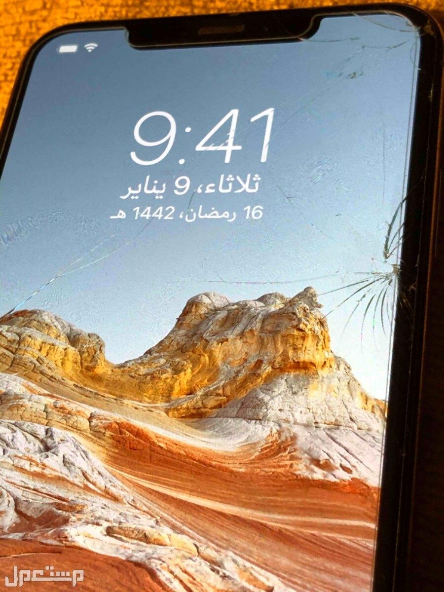 ايفون اكس اس ماكس 256G
