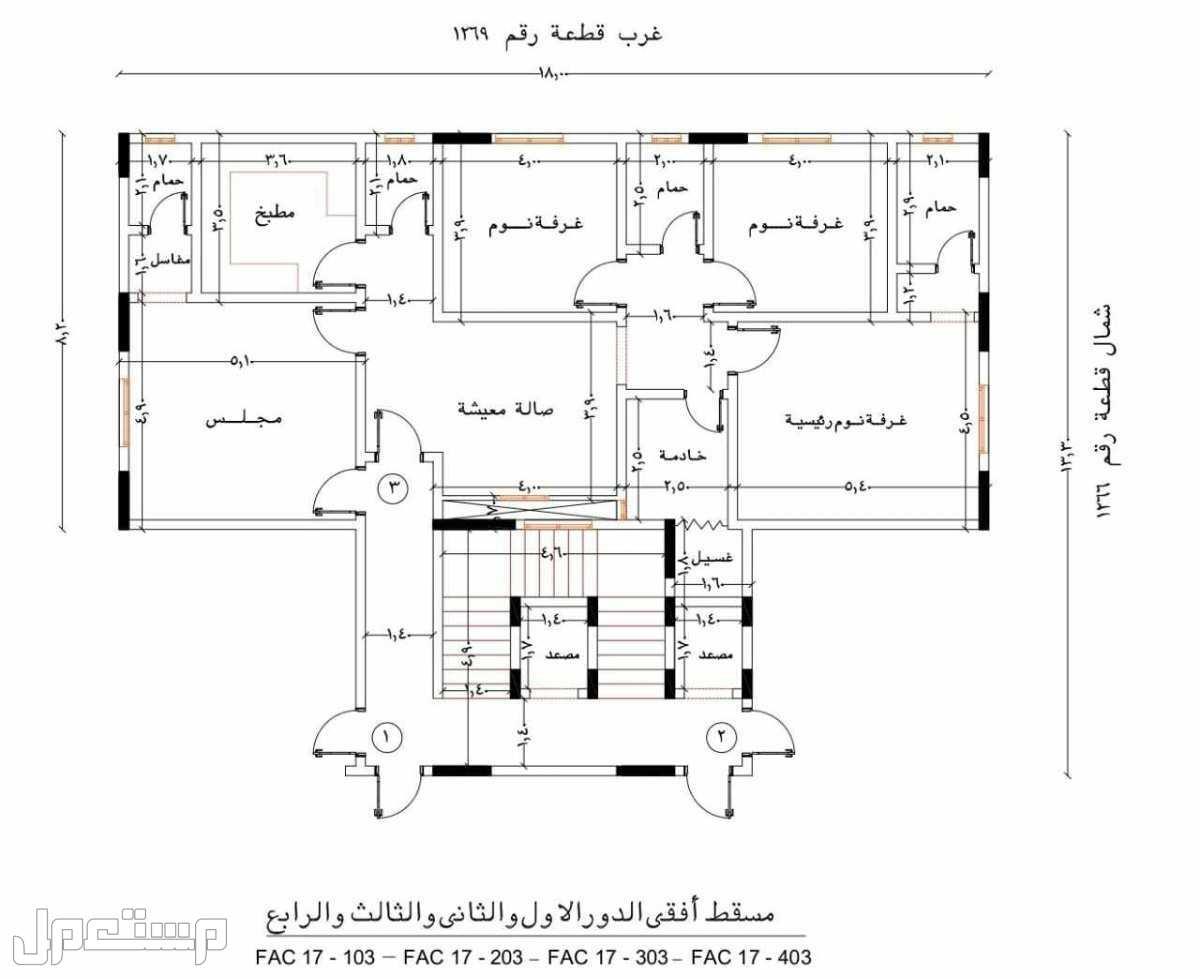 شقة تمليك تحت الانشاء للتمليك بنظام الكاش او الدفعات يدون فوائد