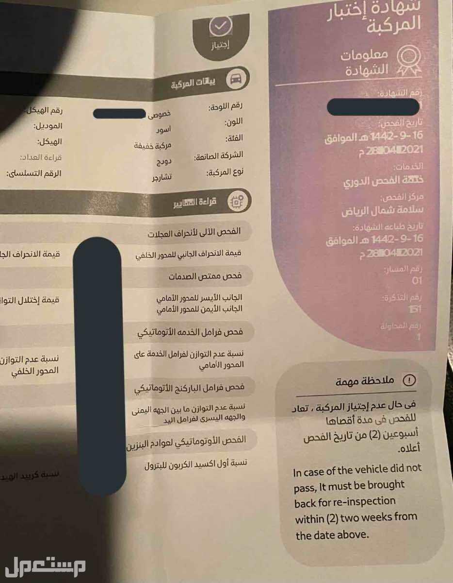 دودج تشارجر 2014 هيمي RT