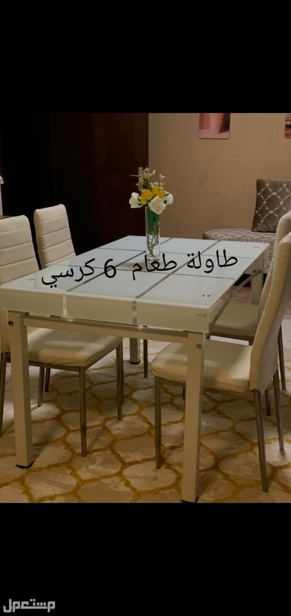كرسي مساج  طاولة طعام 6 كراسي طاولة طعام  6 كرسي بحاله ممتازه