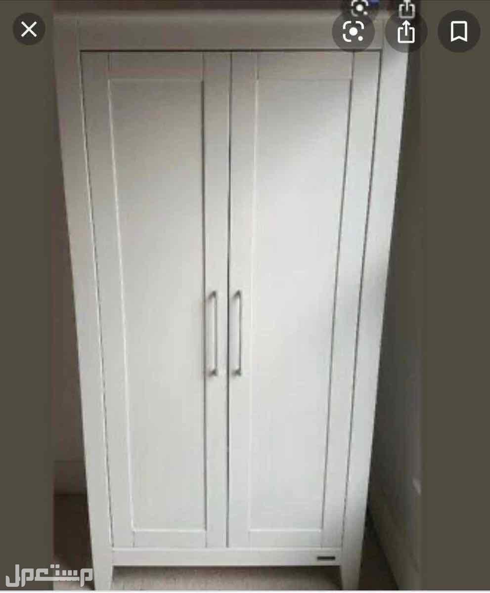 غرفة مواليد
