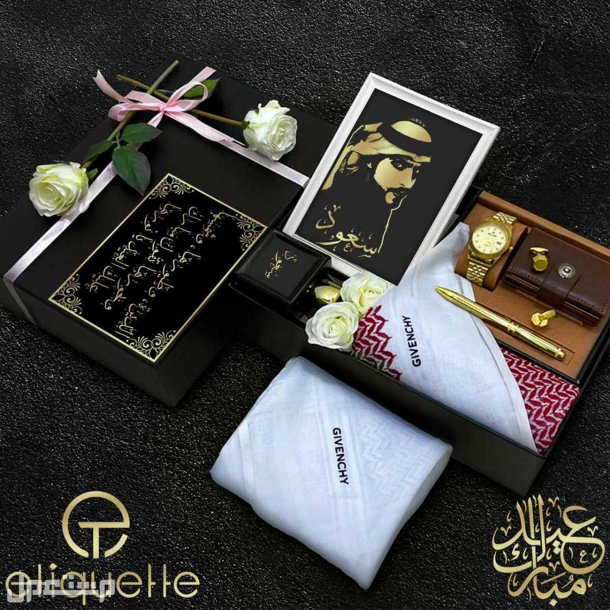 بكس هدايا عيدية رجالي # اهدي من تحب باجمل الهدايا