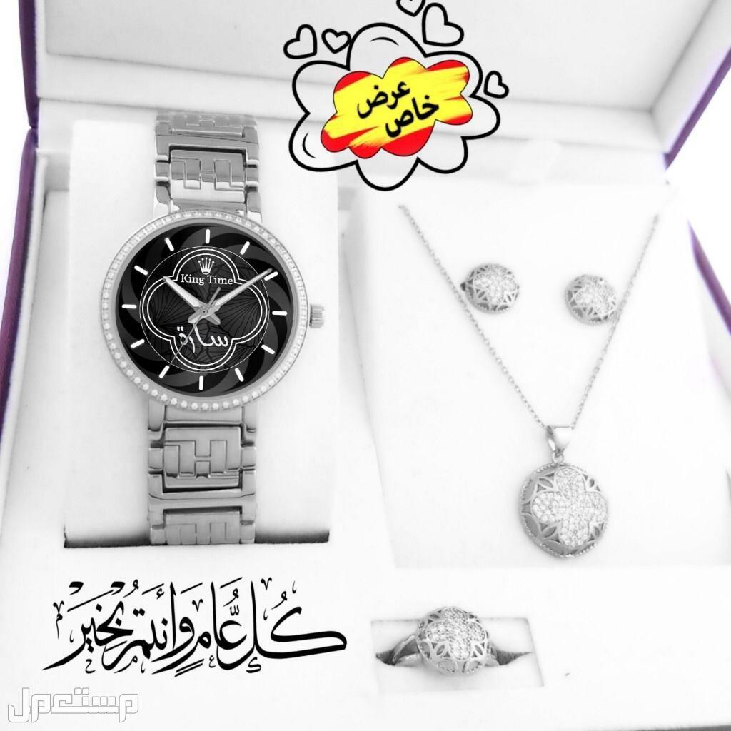 هدايا العيد#اطقم ساعات نسائية بالاسم حسب طلبك