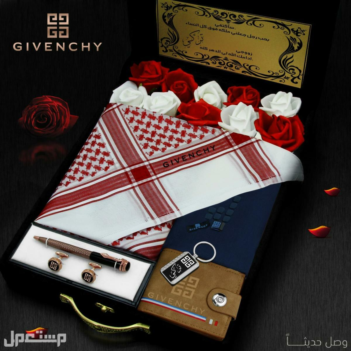 بكس هدايا العيد # ثوب مع شماغ جيفنشي مع ملحقات مميزه