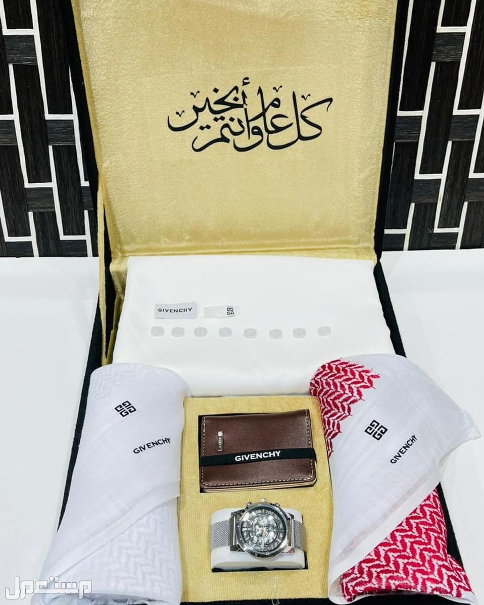 هدايا العيد بكس ملكي جفنشي اقمشه وشماغات عاليه الجوده ♥يوجد شحن
