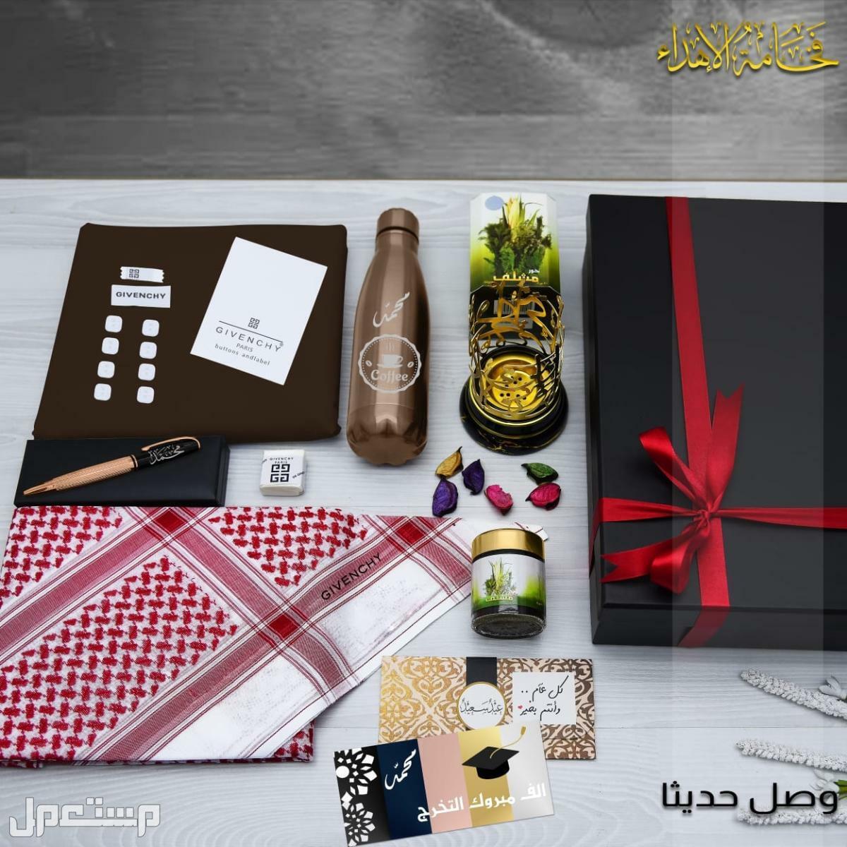 متجر مطليات لجيمع انواع الهدايا