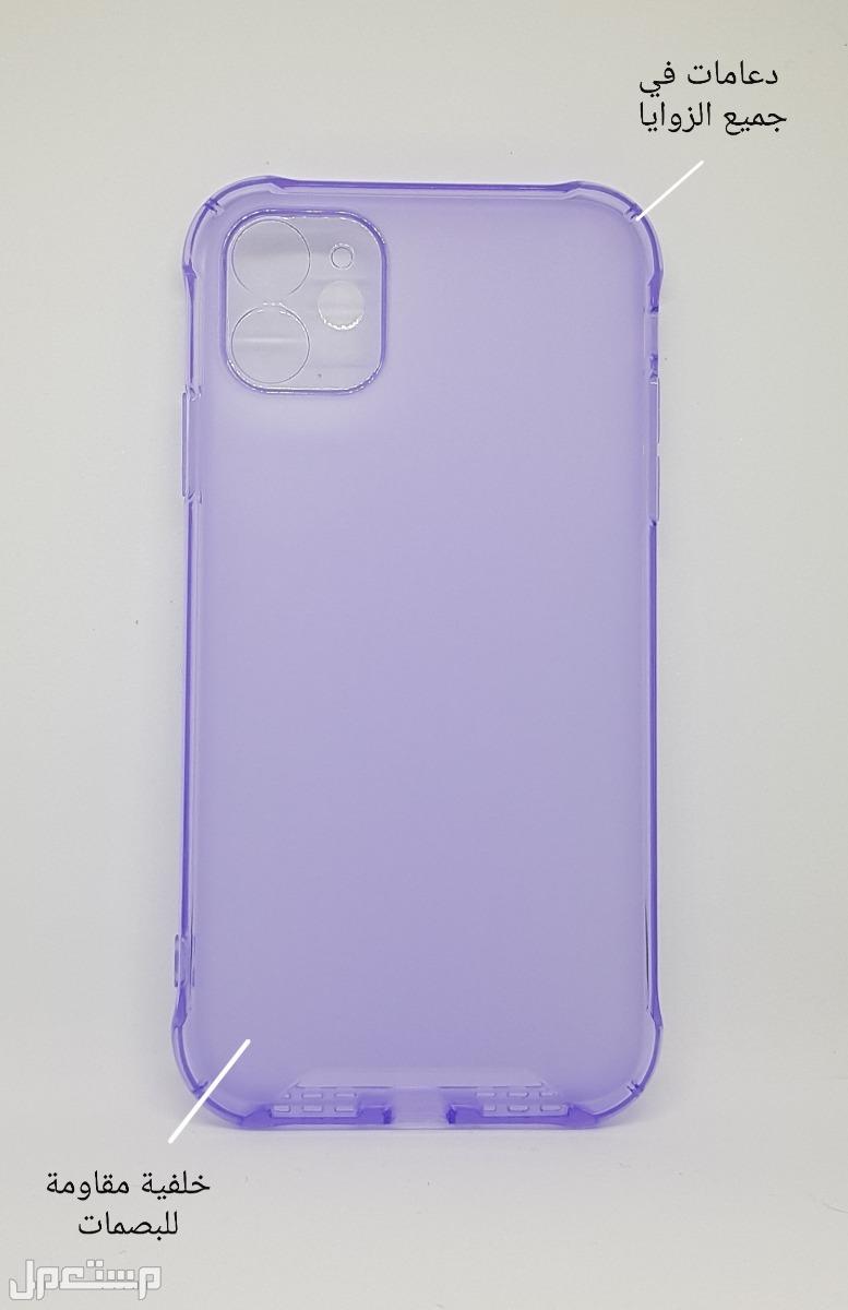كفر حماية مميز  (iPhone 11) بنفسجي  شفاف