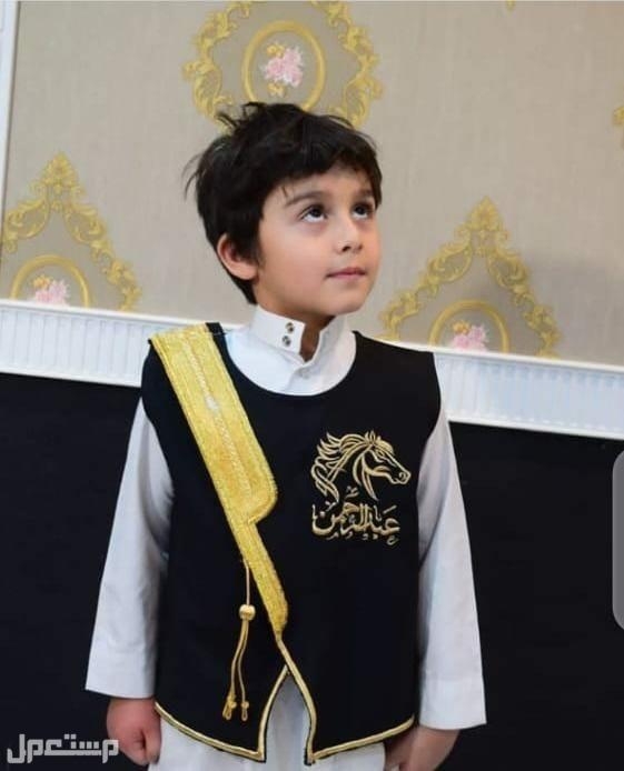 ميزي طفلك# دقلة مع تطريز الاسم حسب الطلب