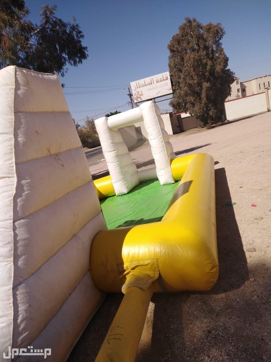 ملعب صابوني للبيع