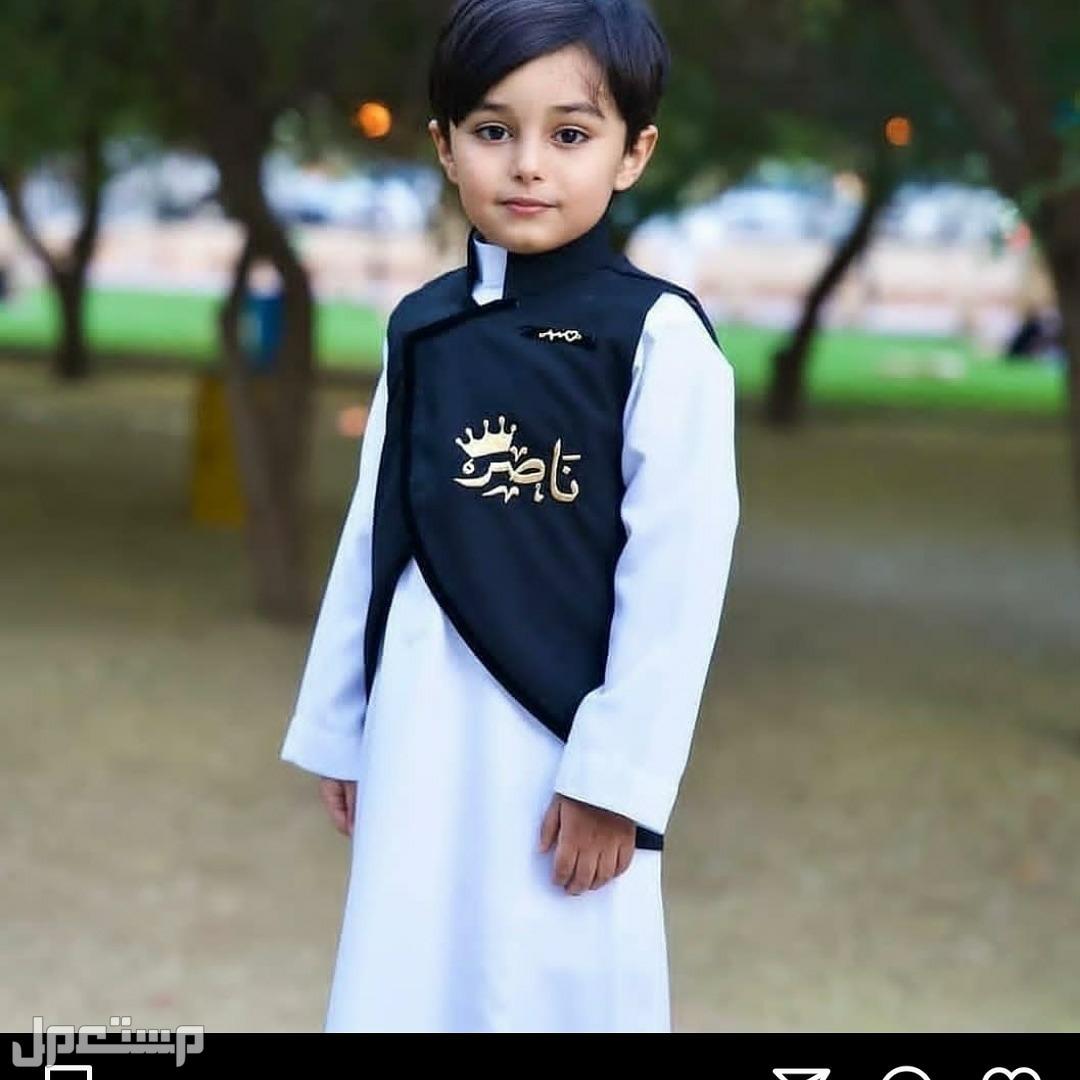 سدري اطفال مع تطريز الاسم #شحن لجميع المدن