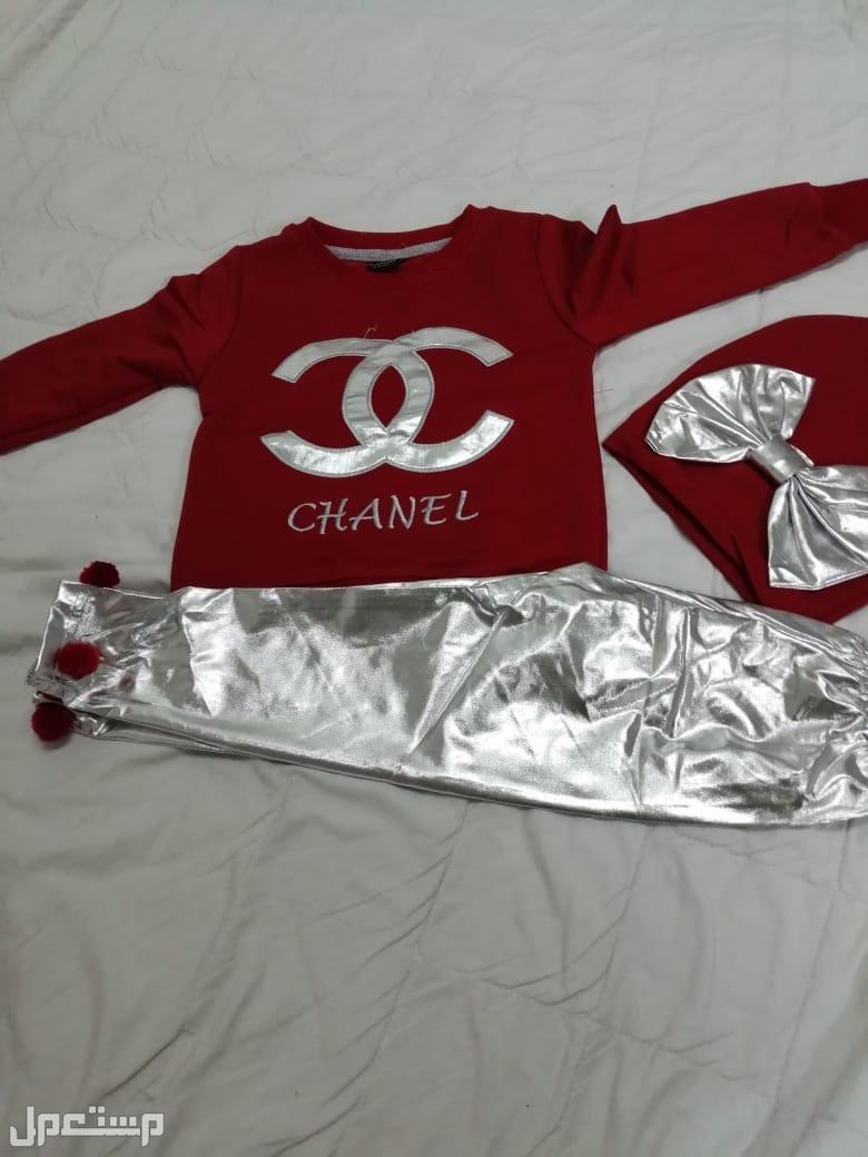 ملابس العيد ولادي وبناتي
