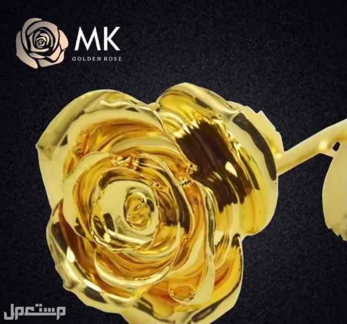 الوردة الذهبية