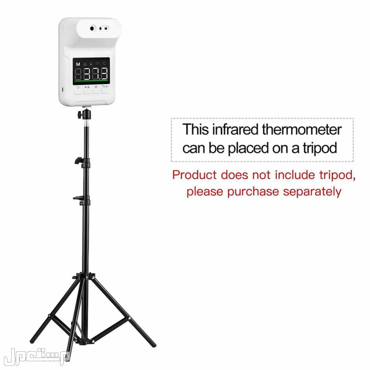 جهاز قياس حرارة مع ستاند