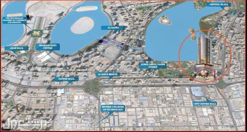تملك في افضل مواقع الشارقة بالقرب من بحيرة المجاز في موقع مفعم بالخدمات موقع المشروع على الخريطة