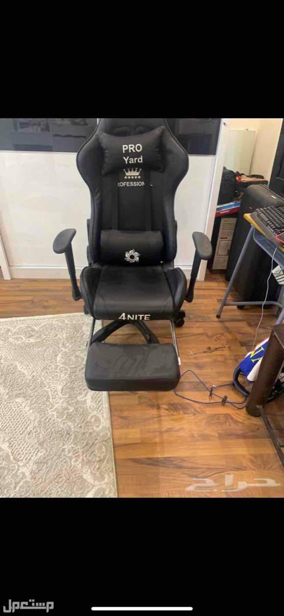 بيسي قيمنيق مع كرسي قيمنيق بسعر رخيص جداً