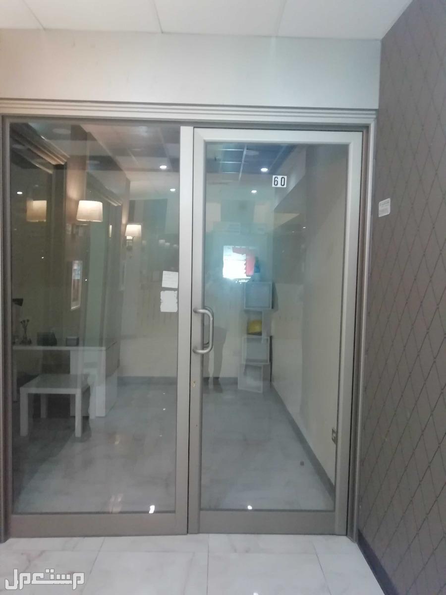 مكاتب و محلات للايجار
