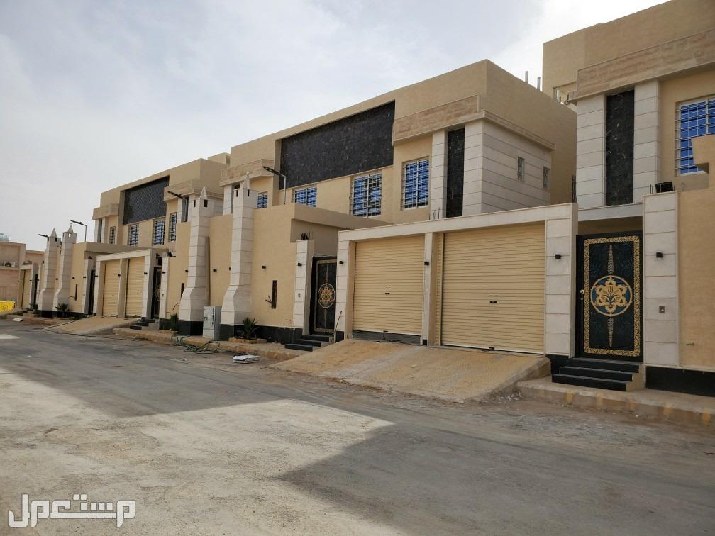 استفيد من الدعم وتملك منزلك الراقي معنا في غرب الرياض