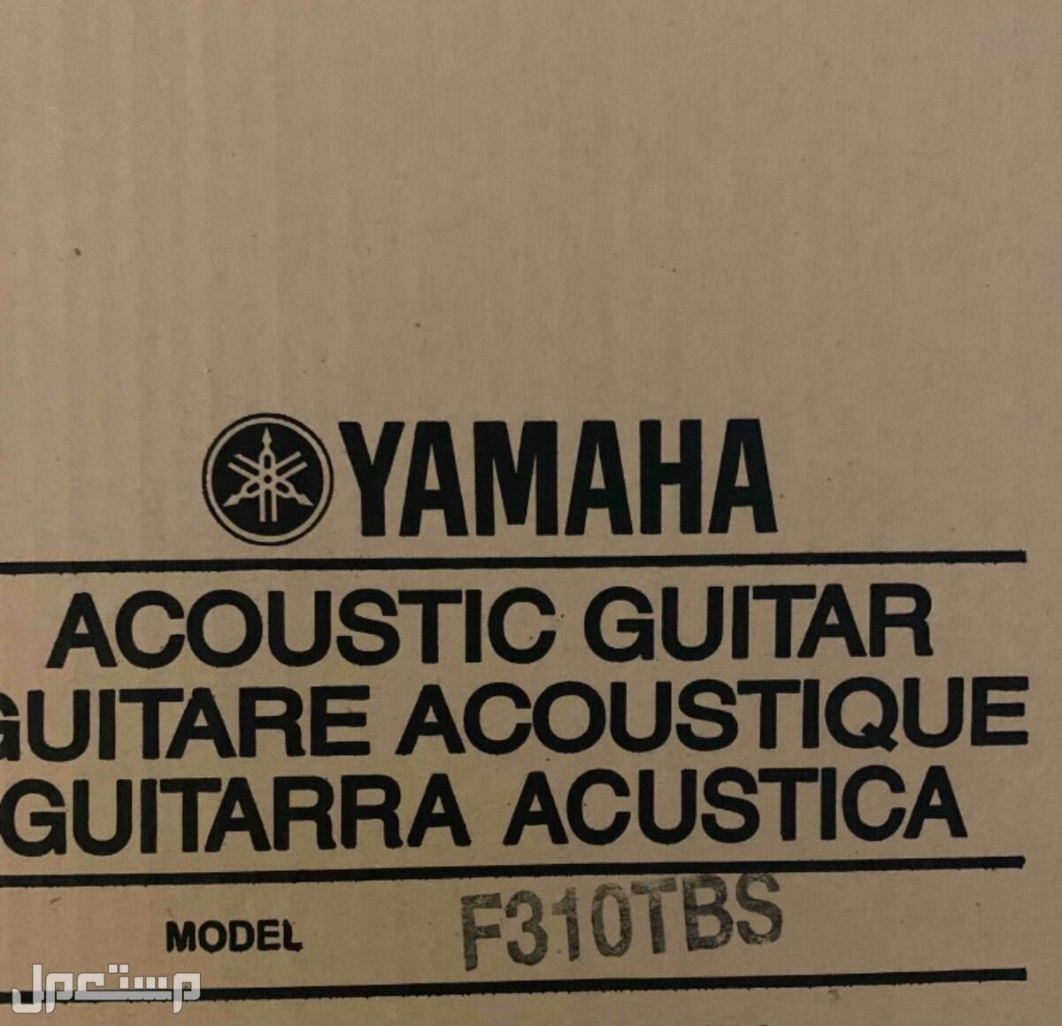 guitar YAMAHA / قيتار ياماها