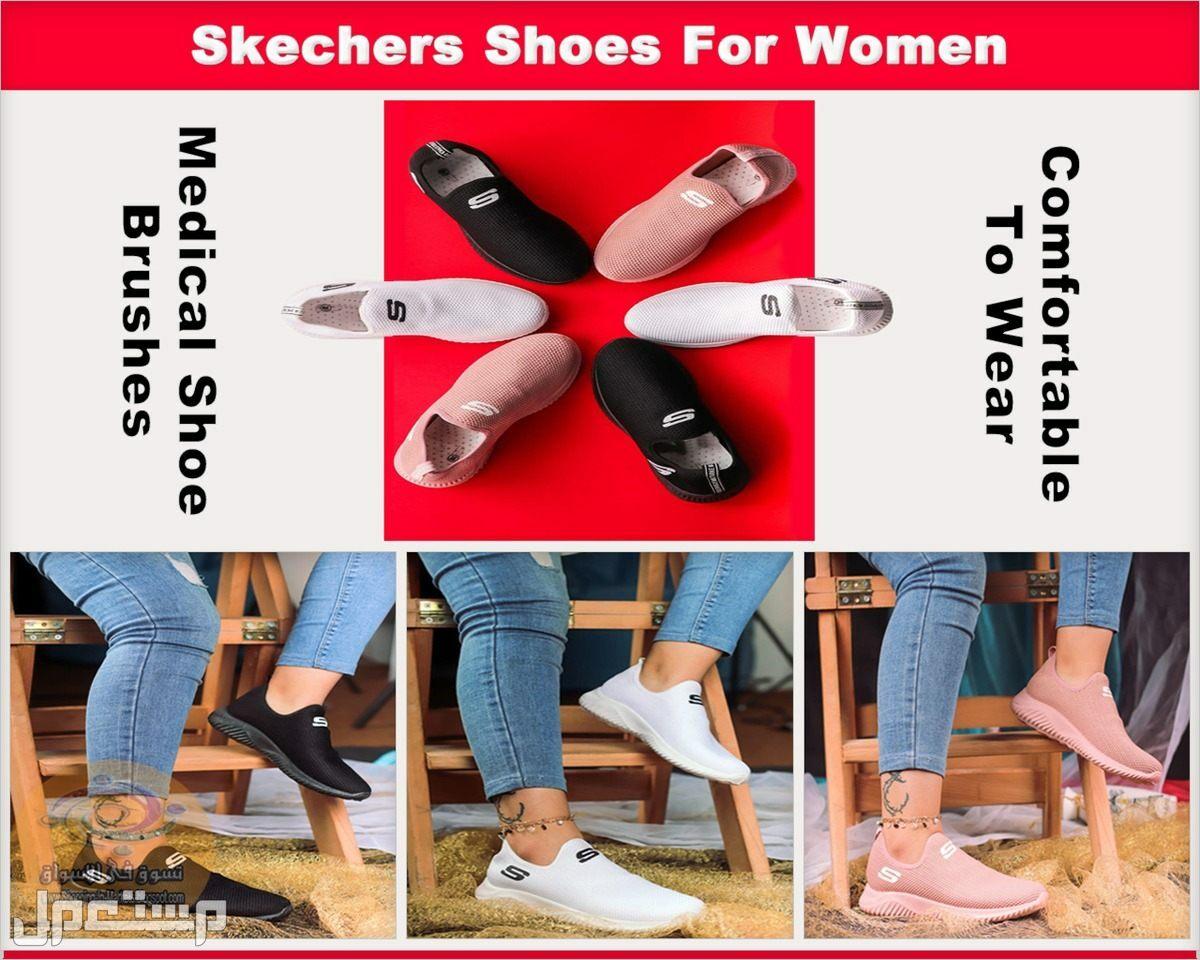الحذاء النسائى Skechers Shoes For Women