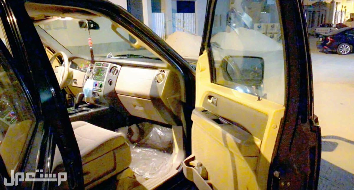 فورد اكسبدشن 2008 مستعملة للبيع