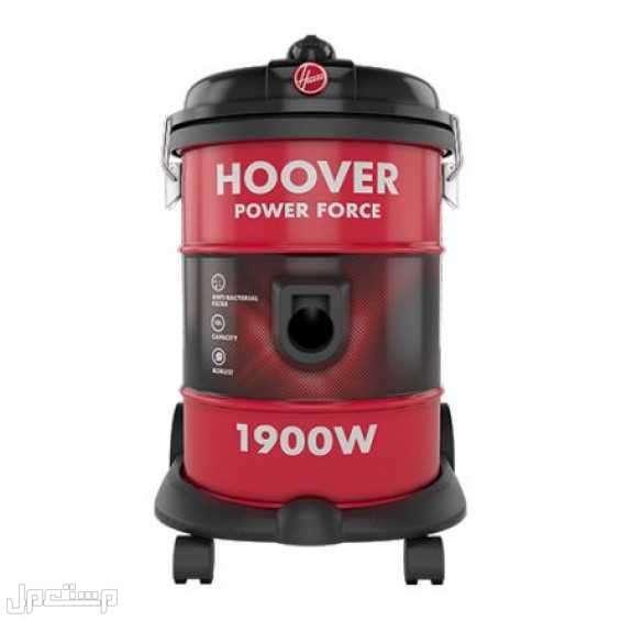 مكنسة كهربائية هوفر 1900 واط