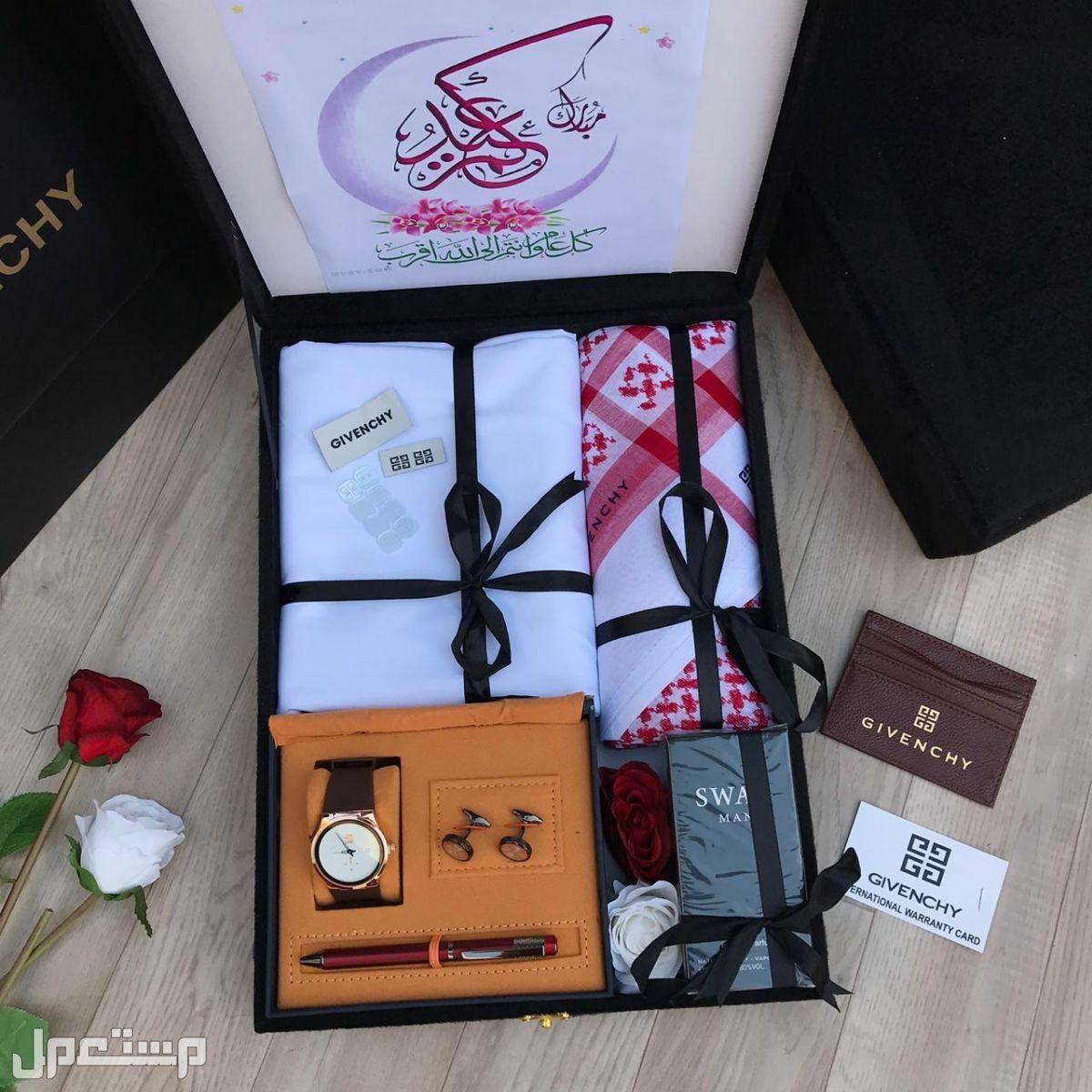 هدايا رجالي  فوري الرياض
