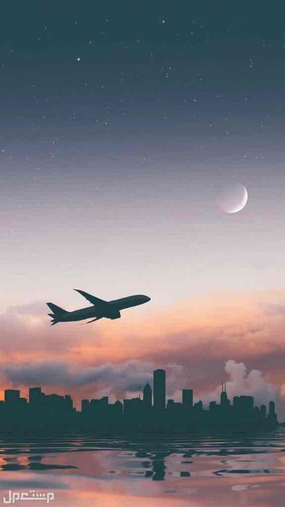 خصومات على أسعار تذاكر الطيران