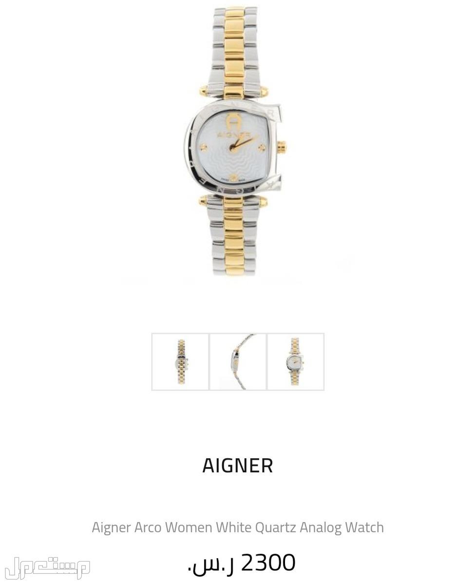 ساعة aigner اصلية غير مستعملة بسعر ممتاز