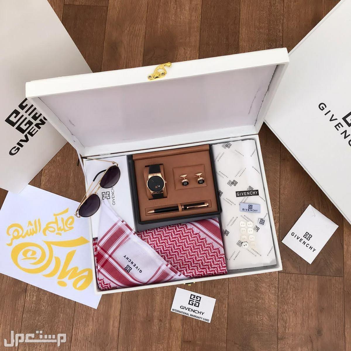 قماش وشماغ جيفنشي متكامل مع هدايا2021