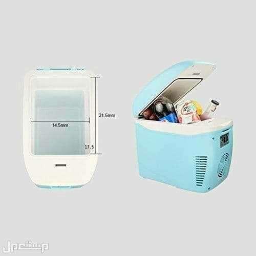 الثلاجة الشخصية 7.5 لتر ستجعل يومك اكثر متعة