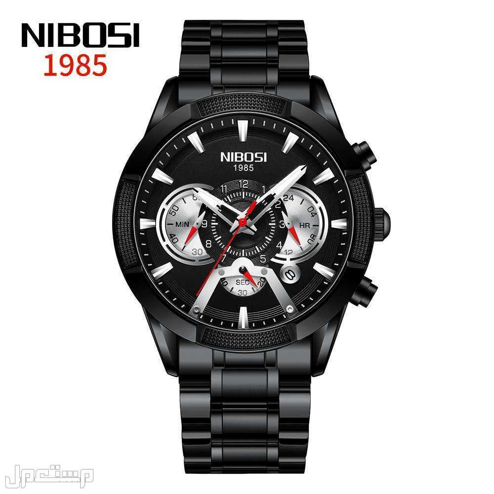 ساعات NIBOSI WATCH نيبوسي العالمية 1985