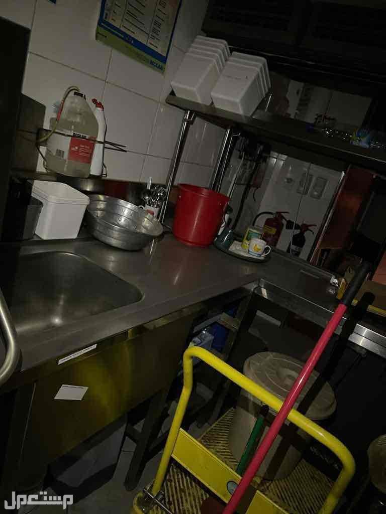 أدوات مطعم ومقهى Restaurant and cafe tools