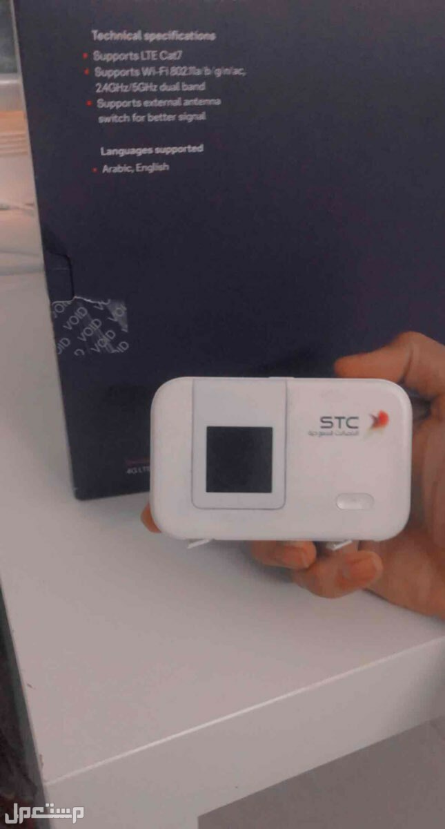 راوتر متنقل من STC 4G
