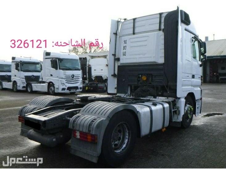بحاله ممتازه  الشاحنه المرسيدس موديل : 2012 اكتروس 1848 mp3 للبيع
