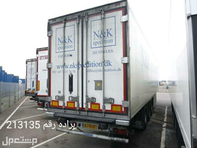 براده كرون للحوم مستورده للبيع من اوروبا مواصفاتها دولية  سنة 2013 للبيع