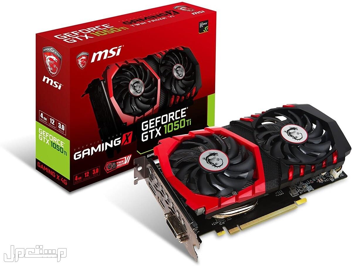 كمبيوتر العاب ممتاز بسعر رخيص pc gaming