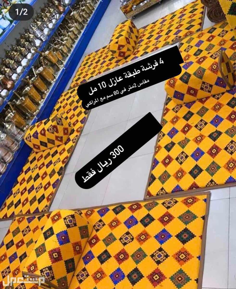 جلسات عربية جلسات خارجية جلسات شعبية كراسي حديد جلسة بر