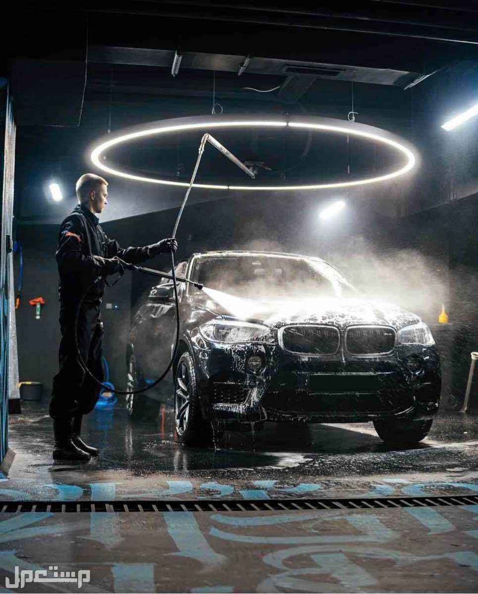 مطلوب عمال للعمل مباشرةً في مغسلة سيارات