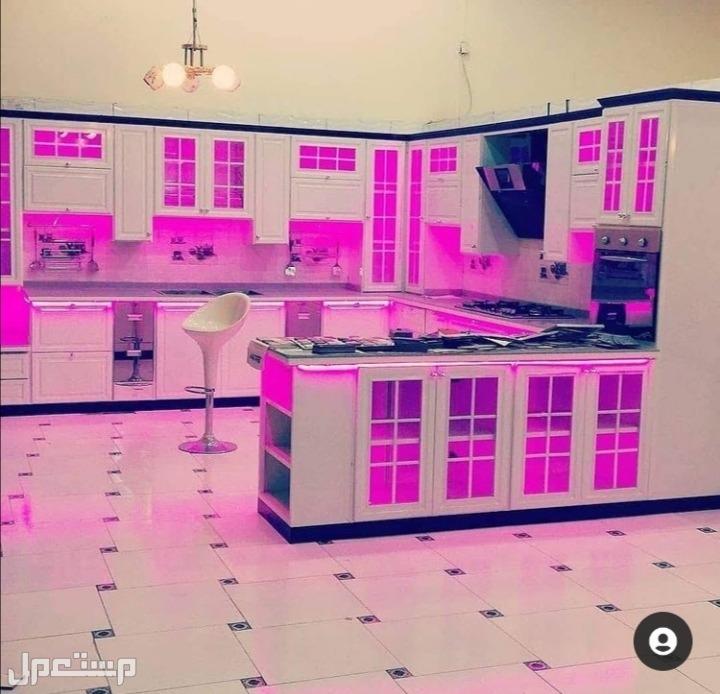 معرض ابوتركي مطابخ معرض ابوتركي مطابخ دوالب المنيوم تواصل 0508550266